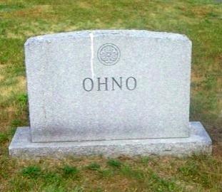 ohno-gravestone
